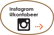 Instagram@kontabeer