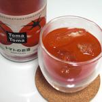 トマトのお酒「トマトマ」