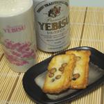丹波黒豆おかき「京のやき餅」